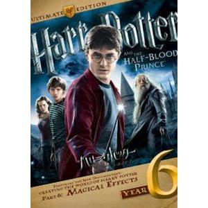 ハリー・ポッターと謎のプリンス コレクターズ・エディション [DVD]|starclub