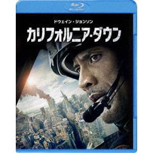 カリフォルニア・ダウン [Blu-ray]|starclub