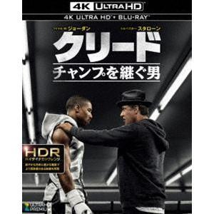 クリード チャンプを継ぐ男<4K ULTRA HD&ブルーレイセット>(4K ULTRA HD Blu-ray) [Ultra HD Blu-ray]|starclub