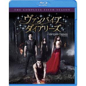ヴァンパイア・ダイアリーズ〈フィフス・シーズン〉 コンプリート・セット [Blu-ray]|starclub