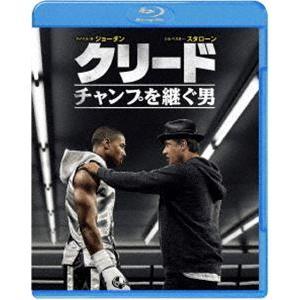 クリード チャンプを継ぐ男 [Blu-ray]|starclub