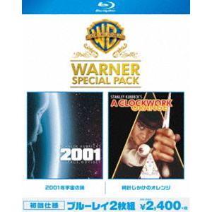 2001年宇宙の旅/時計じかけのオレンジ ワーナー・スペシャル・パック【初回限定生産】 [Blu-ray] starclub