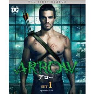 ARROW/アロー〈ファースト・シーズン〉 前半セット [DVD] starclub