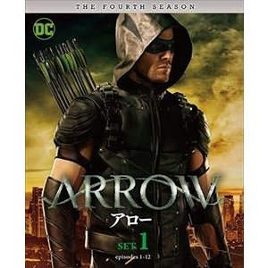 ARROW/アロー〈フォース・シーズン〉 前半セット [DVD] starclub