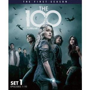 The 100/ハンドレッド〈ファースト・シーズン〉 前半セット [DVD]|starclub