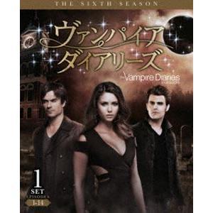 ヴァンパイア・ダイアリーズ〈シックス・シーズン〉 前半セット [DVD]|starclub