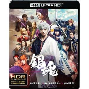 銀魂<4K ULTRA HD&ブルーレイセット> [Ultra HD Blu-ray]|starclub