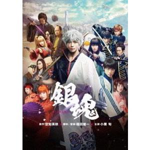 銀魂(通常版) [DVD]|starclub
