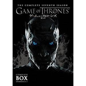 ゲーム・オブ・スローンズ 第七章:氷と炎の歌 DVD コンプリート・ボックス [DVD]|starclub