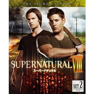 SUPERNATURAL〈エイト・シーズン〉 後半セット [DVD]|starclub