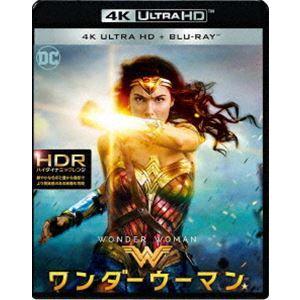 ワンダーウーマン<4K ULTRA HD&ブルーレイセット> [Ultra HD Blu-ray]|starclub