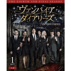 ヴァンパイア・ダイアリーズ〈ファイナル・シーズン〉 前半セット [DVD]|starclub