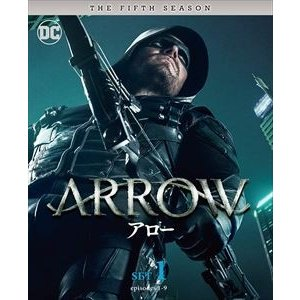 ARROW/アロー〈フィフス・シーズン〉 前半セット [DVD] starclub