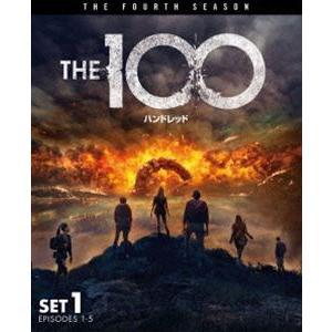 The 100/ハンドレッド〈フォース・シーズン〉 前半セット [DVD]|starclub