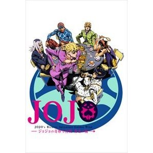 ジョジョの奇妙な冒険 黄金の風 Vol.3<初回仕様版> [Blu-ray]|starclub