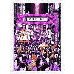 モブサイコ100 II vol.005<初回仕様版> [DVD] starclub