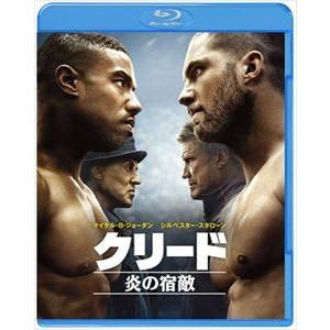 クリード 炎の宿敵 ブルーレイ&DVDセット Blu-ray の商品画像|ナビ