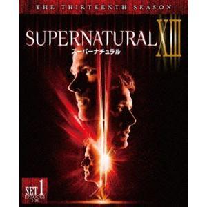 SUPERNATURAL〈サーティーン・シーズン〉 前半セット [DVD]|starclub