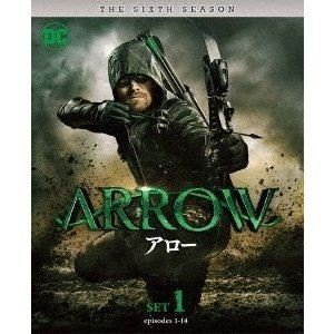 ARROW/アロー〈シックス・シーズン〉 前半セット [DVD] starclub