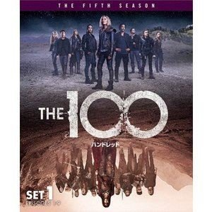 The 100/ハンドレッド〈フィフス・シーズン〉 前半セット [DVD]|starclub
