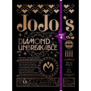 ジョジョの奇妙な冒険 第4部 ダイヤモンドは砕けない Blu-ray BOX1<初回仕様版> [Blu-ray]|starclub