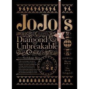 ジョジョの奇妙な冒険 第4部 ダイヤモンドは砕けない Blu-ray BOX2<初回仕様版> [Blu-ray]|starclub