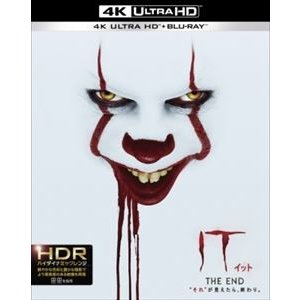 "IT/イット THE END""それ""が見えたら、終わり。<4K ULTRA HD&ブルーレイセット>(初回限定生産) [Ultra HD Blu-ray] starclub"