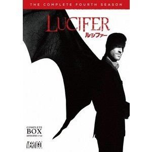 LUCIFER/ルシファー〈フォース・シーズン〉 DVD コンプリート・ボックス [DVD]|starclub