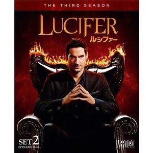 LUCIFER/ルシファー〈サード・シーズン〉 後半セット [DVD]|starclub