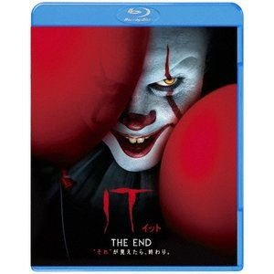 "IT/イット THE END""それ""が見えたら、終わり。 [Blu-ray] starclub"
