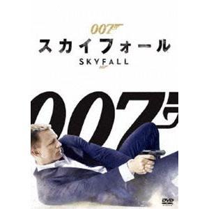 007/スカイフォール [DVD]|starclub