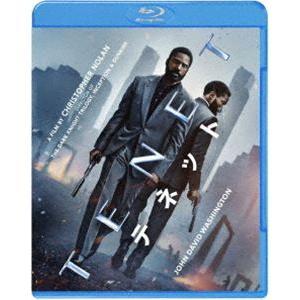 TENET テネット ブルーレイ&DVDセット(ボーナス・ディスク付) [Blu-ray]|starclub