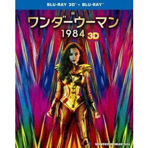 ワンダーウーマン 1984 3D&2Dブルーレイセット [Blu-ray]|starclub