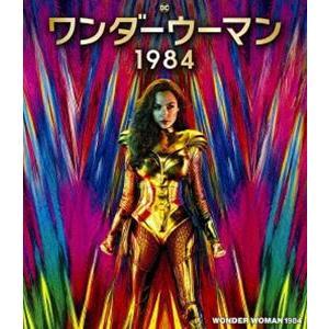 ワンダーウーマン 1984 ブルーレイ&DVDセット [Blu-ray]|starclub