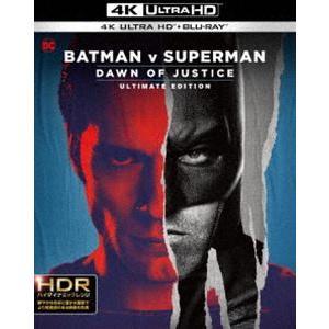 バットマン vs スーパーマン ジャスティスの誕生 アルティメット・エディション アップグレード版<4K ULTRA HD&ブルーレイセット> [Ultra HD Blu-ray]|starclub