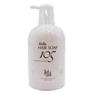 レラヘアソープ105/Rella/シャンプー/痛んだ髪と地肌を優しく保護するコンディショニングシャン...