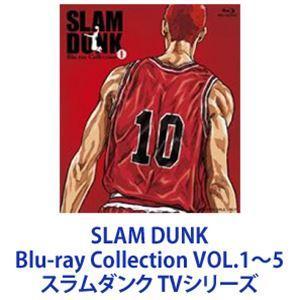 SLAM DUNK Blu-ray Collection スラムダンク TVシリーズ [全巻セット]|starclub