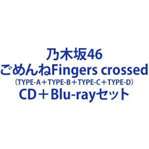 乃木坂46 / タイトル未定(TYPE-A+TYPE-B+TYPE-C+TYPE-D) (初回仕様) [CD+Blu-rayセット]|starclub