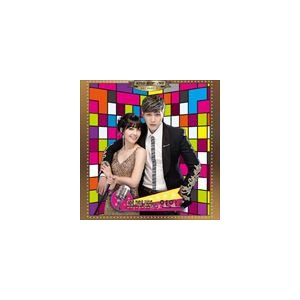 【輸入盤】O.S.T. サウンドトラック/TROT LOVE...