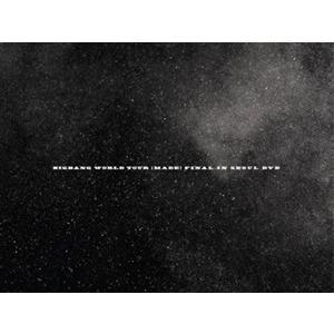 種別:2DVD 【輸入盤】 ビッグバン・ワールドツアー・メイド・ファイナル・イン・ソウル・DVD ビ...