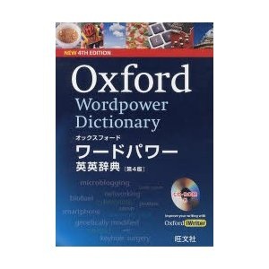 本 ISBN:9784010752982 出版社:オックスフォード大学出版局 出版年月:2013年0...