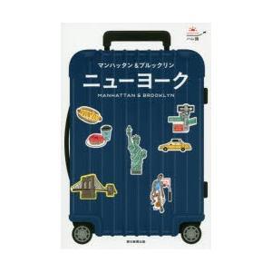 本 ISBN:9784023339729 出版社:朝日新聞出版 出版年月:2019年10月 サイズ:...