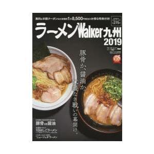 本[ムック] ISBN:9784048963930 出版社:KADOKAWA 出版年月:2018年0...