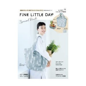 Fine Little Day SPECIAL BOOK|starclub