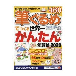 本 ISBN:9784049110272 出版社:角川アスキー総合研究所 出版年月:2019年10月...