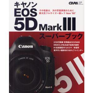 本[ムック] ISBN:9784056066371 出版社:学研プラス 出版年月:2012年04月 ...
