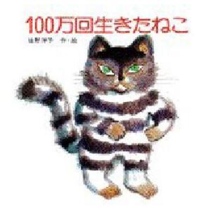 本 ISBN:9784061272743 佐野洋子/作・絵 出版社:講談社 出版年月:1978年 サ...
