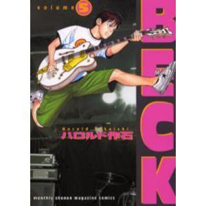 BECK Volume5 starclub