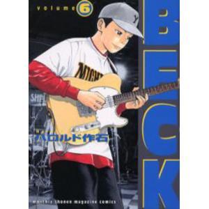 BECK Volume6 starclub