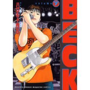 BECK Volume7 starclub